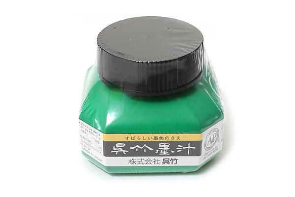 Kuretake Sumi Calligraphy & Comic Ink - 60 ml Bottle - Black - KURETAKE CA2-6