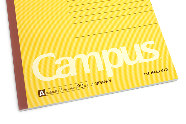 Kokuyo Campus Notebook - Slim B5 - 7 mm Rule - 30 Sheets - Yellow - Bundle of 10 - KOKUYO NO-3PA-Y BUNDLE