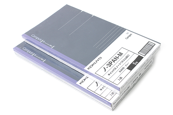 Kokuyo Campus Notebook - Slim B5 - 7 mm Rule - 30 Sheets - Blue Gray - Bundle of 10 - KOKUYO NO-3PA-M BUNDLE
