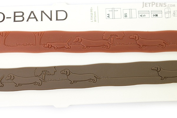 Midori Book D-Band - Dog - Set of 2 - MIDORI 230864