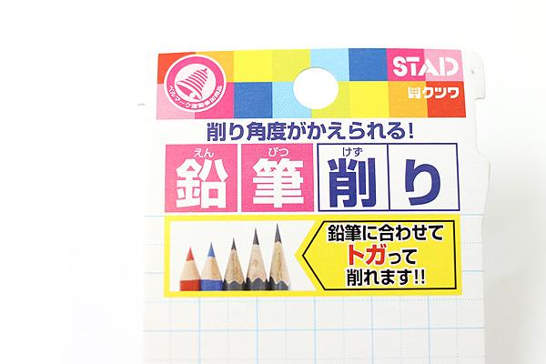 Kutsuwa Stad T'Gaal Pencil Sharpener - Light Blue - KUTSUWA RS017LB