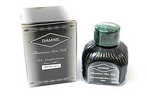 Diamine Fountain Pen Ink - 80 ml - Washable Blue - DIAMINE INK 7044