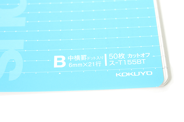 Kokuyo Campus Twin Ring Perforated Notebook - A6 - Dotted 6 mm Rule - 50 Sheets - Bundle of 5 - KOKUYO SU-T155BT BUNDLE