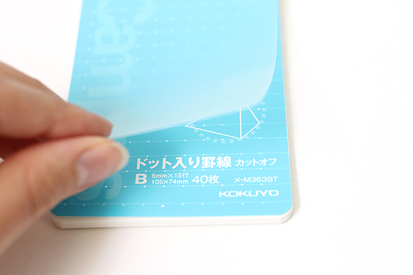 Kokuyo Campus Twin Ring Perforated Memo Pad - A7 - Dotted 6 mm Rule - 40 Sheets - Bundle of 5 - KOKUYO ME-M363BT BUNDLE