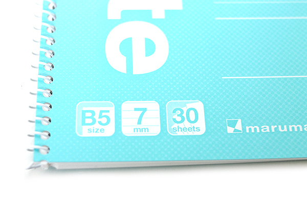 Maruman Eco Spiral Notebook - B5 - 7 mm Rule - Light Blue - MARUMAN N900-52