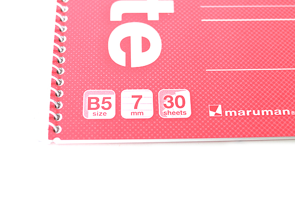 "Maruman Eco Spiral Notebook - B5 (6.9"" X 9.8"") - 7 mm Rule - 31 Lines X 30 Sheets - Red - Bundle of 10 - MARUMAN N900-01 BUNDLE"