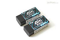 Pentel Hi-Polymer Ain Eraser Small - Black - Pack of 2 - PENTEL XZEAH062A