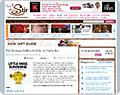 Cafe Mom: The Stir article screenshot