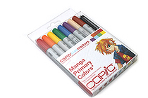 Copic Ciao Marker - 8 Primary Color Set - COPIC IMNGAPRI