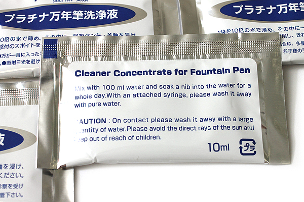 Platinum Fountain Pen Ink Cleaner Kit - Japanese Model - PLATINUM ICL-1200