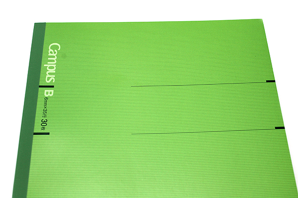Kokuyo Campus Notebook - Slim B5 - 6 mm Rule - 30 Sheets - Green - Bundle of 10 - KOKUYO NO-3PBN-G BUNDLE