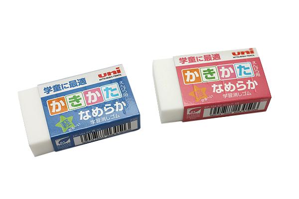 Uni NanoDia Eraser for Kids - Blue - UNI EP104ST.33