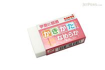 Uni NanoDia Eraser for Kids - Pink - UNI EP104ST.13