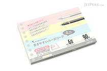 Maruman Smooth to Write Loose Leaf Mini Paper - B7 Modified - 6 mm Rule - 3 Color Assortment - 9 Holes - 90 Sheets - MARUMAN L1431-99