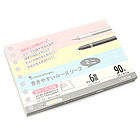 Maruman Smooth to Write Loose Leaf Mini Paper - B7 Modified - 6 mm Rule - 3 Color Assortment - 9 Holes - 90 Sheets