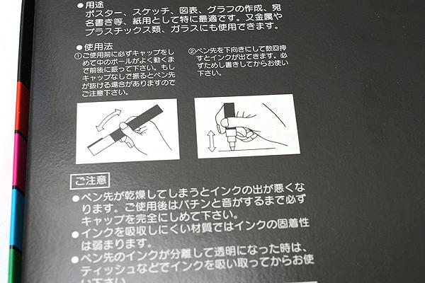 Uni Posca Paint Marker PC-5M - Medium Point - 8 Color Set - UNI PC5M 8C