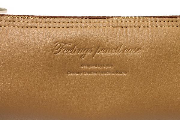 Cplay Feelings Pencil Case - Milk Caramel Light Brown - CPLAY 8809179925273