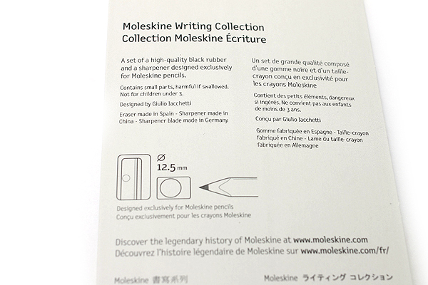 Moleskine Eraser & Sharpener Set - MOLESKINE 978-88-6613-295-0