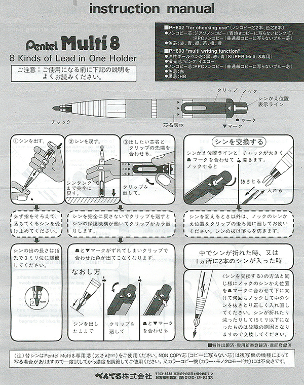 Pentel Multi 8 Lead Holder - 2 mm - PENTEL PH802
