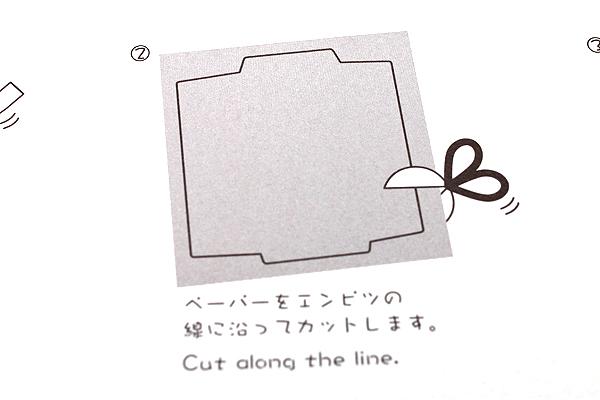 Kuretake Handmade Envelope Template - Japanese Version - KURETAKE SBTP12-20