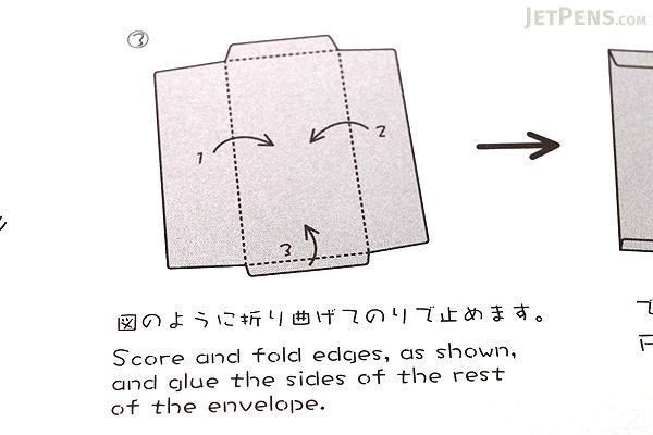Kuretake handmade envelope template japanese version for 8 5 x 11 envelope template