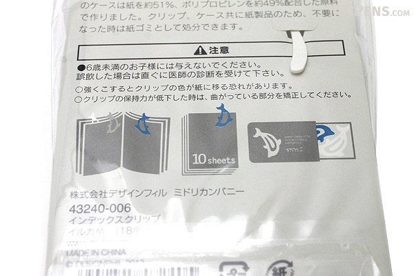 Midori Index Clip - Dolphin - 3 Colors - Pack of 18 - MIDORI 43240-006
