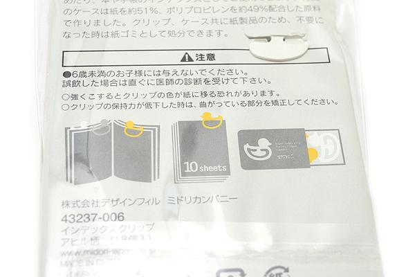 Midori Index Clip - Duck - 3 Colors - Pack of 18 - MIDORI 43237-006