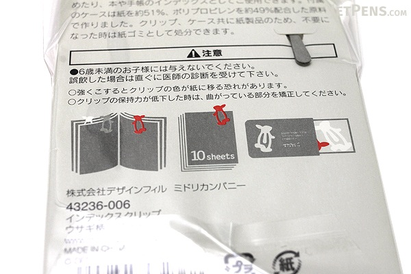 Midori Index Clip - Rabbit - 3 Colors - Pack of 18 - MIDORI 43236-006