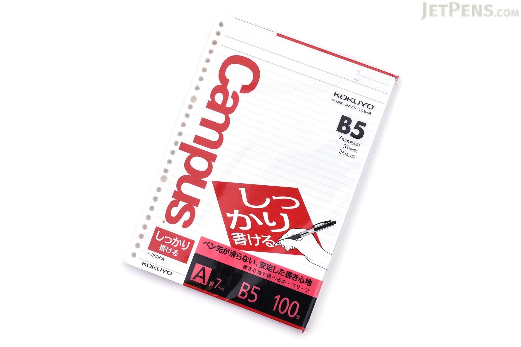 Kokuyo Campus Loose Leaf Paper - Shikkari - B5 - 7 mm Rule - 26 Holes - 100 Sheets - KOKUYO NO-S836A