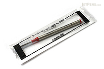 Sailor Reglus Ballpoint Pen Refill - 0.7 mm - Red Ink - SAILOR 18-0300-230