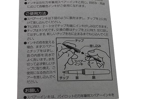 Pilot Sign Pen + Spare Nib + 4 Ink Cartridges - Red - PILOT SK-100R-R