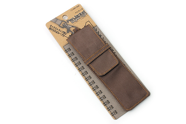 Sun-Star Pen Jacket - Magnet Type - Brown - SUN-STAR S1485601