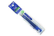 Pilot FriXion Ball Gel Multi Pen Refill - 0.5 mm - Blue - Pack of 3 - PILOT LFBTRF30EF3L