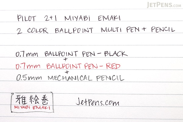 Pilot 2+1 Miyabi Emaki 2 Color 0.7 mm Ballpoint Multi Pen + 0.5 mm Pencil - Cherry Blossom & Bell Tower - PILOT BTHM-3SR-SS