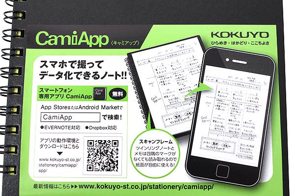 Kokuyo CamiApp Twin Ring Notebook - A6 - 21 Lines - 6 mm - KOKUYO SU-TCA92B