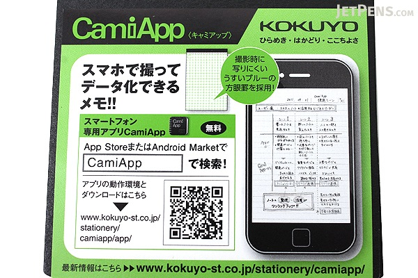 Kokuyo CamiApp Twin Ring Memo Notepad - A7 - 5 mm Graph - KOKUYO ME-CA90SN