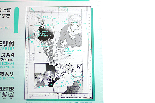 Deleter Comic Paper - A4 - with Scale - 135 kg - 40 Sheets - DELETER 201-1032