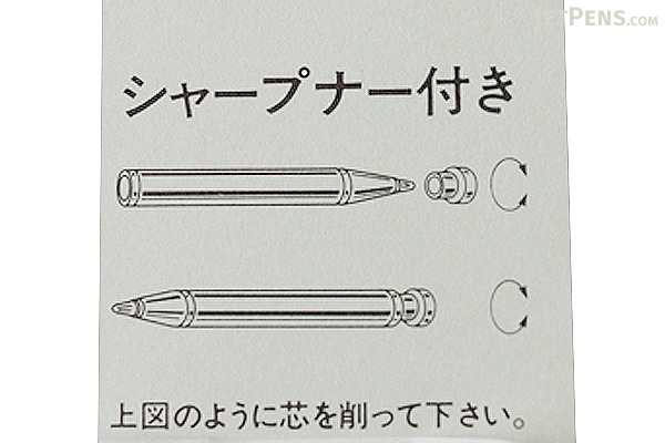 Maruzen Art Lead Holder + Sharpener Cap - 5.8 mm - Blue Violet Body - MARUZEN 55