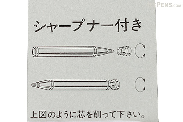 Maruzen Art Lead Holder + Sharpener Cap - 5.8 mm - Purple Body - MARUZEN 54