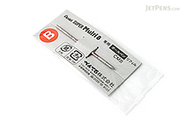 Pentel Super Multi 8 Ballpoint Pen Refill - 0.7 mm - Red - PENTEL CMB-B