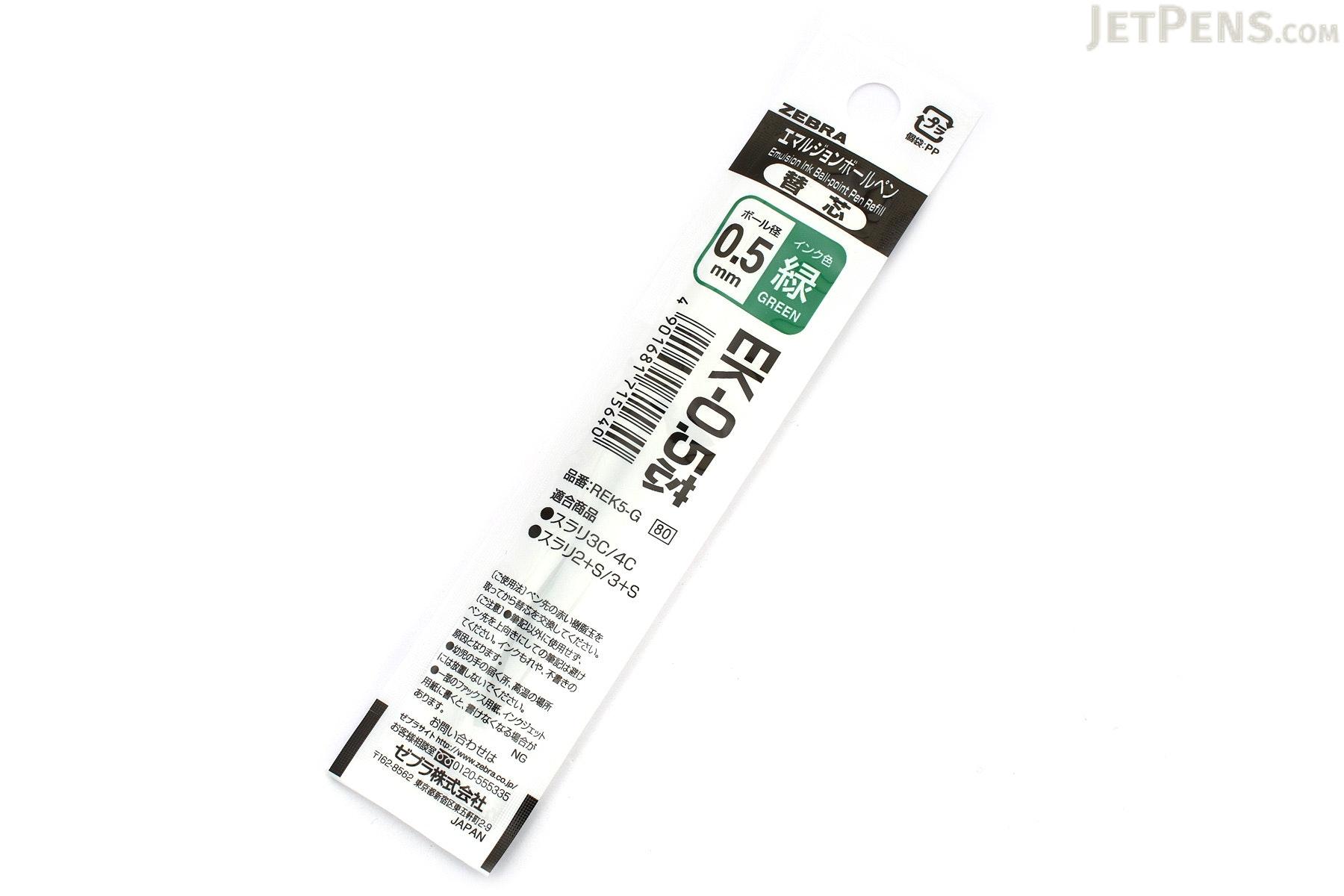 Zebra EK-0.5 Surari Emulsion Ink Multi Pen Refill - 0.5 mm - Green - ZEBRA REK5A-G