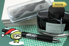 Jet-Do has curated a gift guide for guys this holiday season.