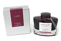 Pilot Iroshizuku Ink - 50 ml - Yama-budo Wild Grapes (Purple Magenta) - PILOT INK-50-YB