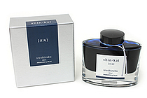 Pilot Iroshizuku Shin-kai Ink (Deep Sea) - 50 ml Bottle - PILOT INK-50-SNK