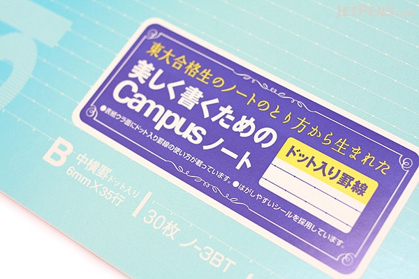 Kokuyo Campus Adhesive-Bound Notebook - Semi B5 - Dotted 6 mm Rule - 30 Sheets - Pack of 5 - KOKUYO NO-3BT BUNDLE