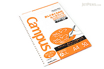 Kokuyo Campus Loose Leaf Paper - Sarasara - A4 - Dotted 7 mm Rule - 30 Holes - 50 Sheets - KOKUYO NO-816AT