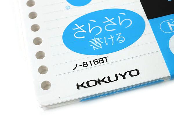Kokuyo Campus Loose Leaf Paper - Sarasara - A4 - Dotted 6 mm Rule - 30 Holes - 50 Sheets - Bundle of 5 - KOKUYO NO-816BT BUNDLE