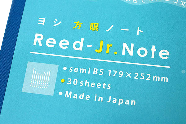 Kokuyo ReEDEN Notebook - Semi B5 - 5 mm Graph - KOKUYO KPSN-RS10-5B