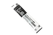 Pilot LP2RF Gel Pen Refill - 0.5 mm - Black - PILOT LP2RF-8EF-B