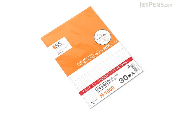 Lihit Lab Twist Ring Notebook Loose Leaf Paper - Semi B5 - Lined - 30 sheets - Bundle of 5 - LIHIT LAB N-1600 BUNDLE